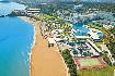Acapulco Resort Hotel (fotografie 1)