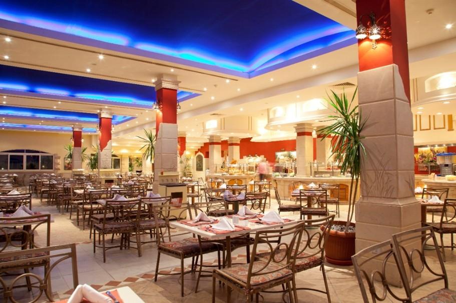 Hotelový komplex Coral Beach Hurghada Resort (fotografie 7)