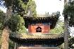 Po stopách čínských císařů (fotografie 4)
