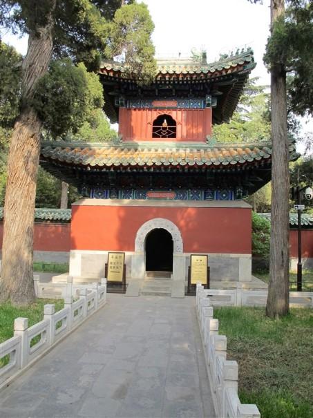 Po stopách čínských císařů (fotografie 24)
