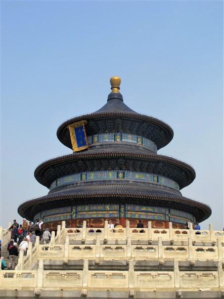 Po stopách čínských císařů (fotografie 3)