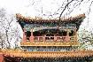 Klenoty velké Číny s návštěvou Hong Kongu (fotografie 9)