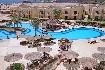 Hotel Coral Hills Marsa Alam (fotografie 6)