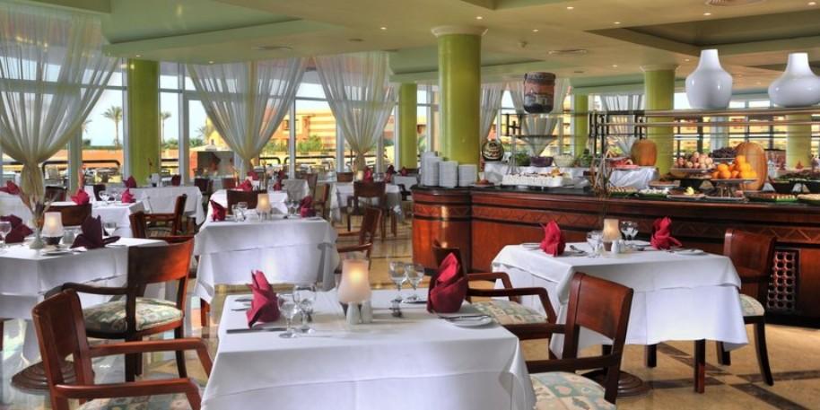 Hotel El Malikia Resort Abu Dabbab (fotografie 2)