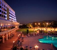 Crowne Plaza Muscat Hotel