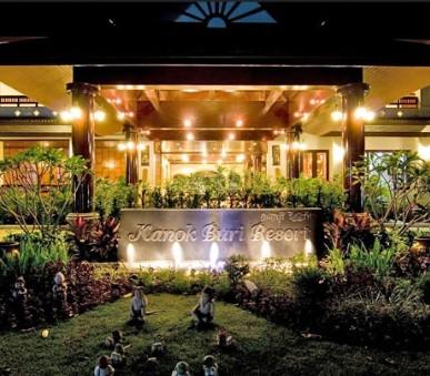Kanok Buri Resort & Spa Hotel