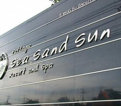 Hotel Sea Sand Sun Resort & Villas (hlavní fotografie)
