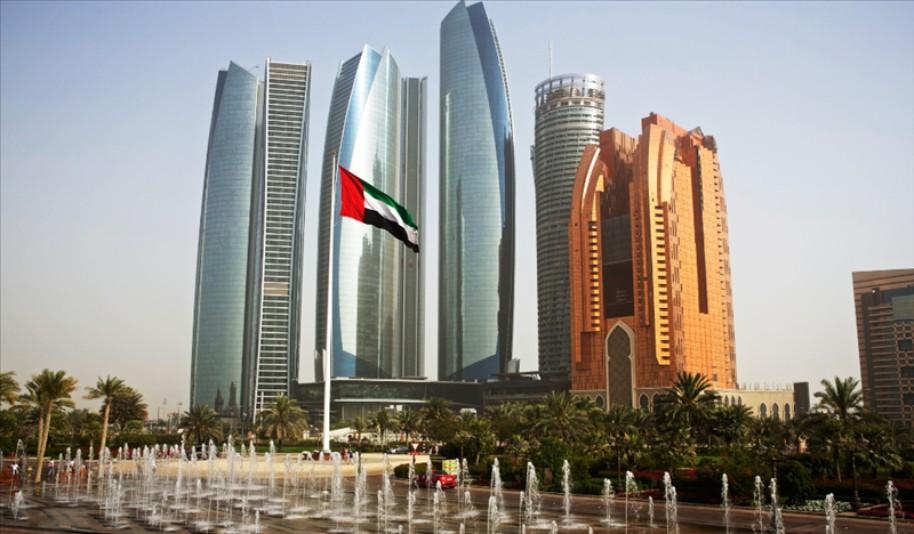 Bab Al Qasr Hotel (fotografie 3)