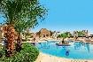 Hotel Strand Taba Heights Beach & Golf Resort (fotografie 5)