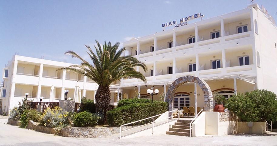 Hotel Dias Solimar (fotografie 6)