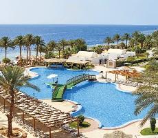 Hotel Sunrise Diamond Beach Resort