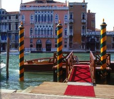 Hotel Palazzo Sant Angelo