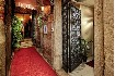 Hotel Tintoretto (fotografie 4)