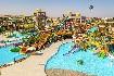 Hotelový komplex Aladdin Beach Resort (fotografie 2)