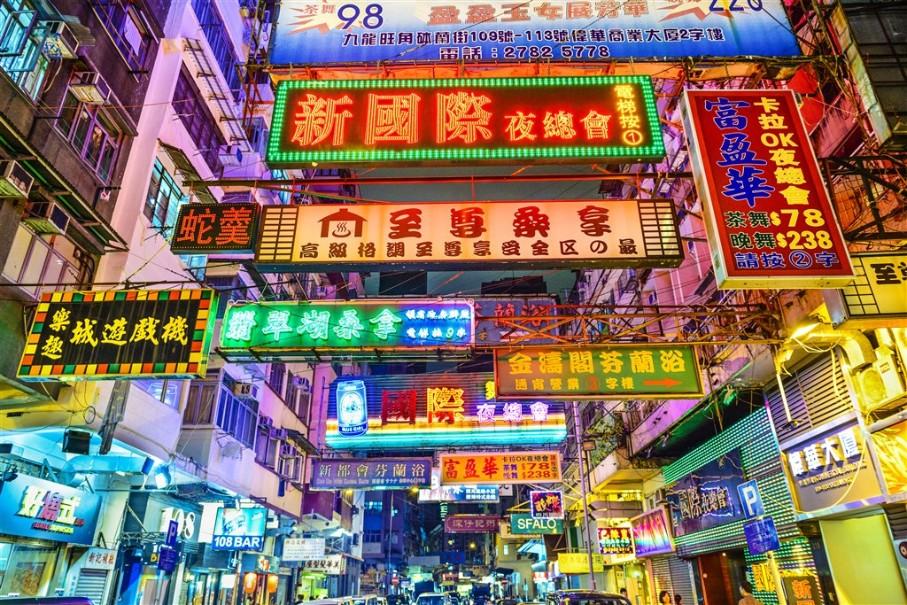 Klenoty velké Číny s návštěvou Hong Kongu (fotografie 18)