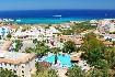 Hotel Narcissos Water Park Resort (fotografie 17)