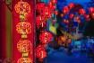 Čína jako nikdy předtím (fotografie 9)