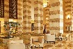Hotel The St. Regis Doha (fotografie 17)