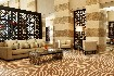 Hotel The St. Regis Doha (fotografie 20)