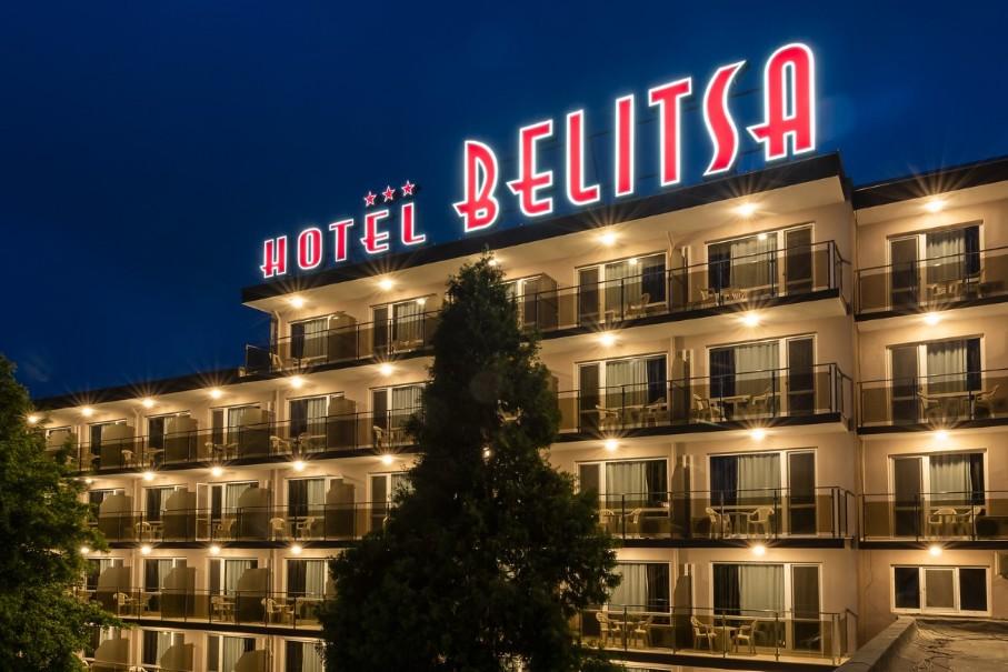 Hotel Belica (fotografie 23)