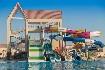 Hotel Albatros Sea World Marsa Alam (fotografie 16)