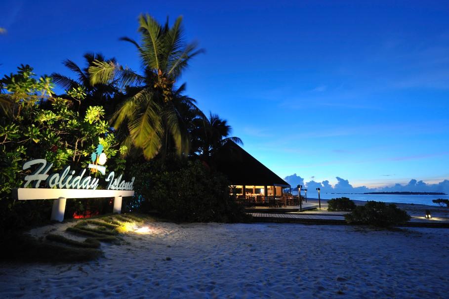 Hotel Holiday Island Resort & Spa (fotografie 14)