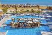 Hotel Royal Tulip Beach Resort (fotografie 37)