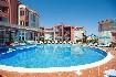 Hotelový komplex Arapya Del Sol (fotografie 2)