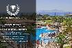 Hotel Akti Beach Club (fotografie 23)