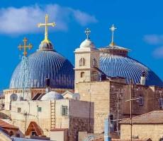 Velká cesta do svaté země