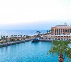 Hotel Pickalbatros Citadel Sahl Hashees (ex Citadel)