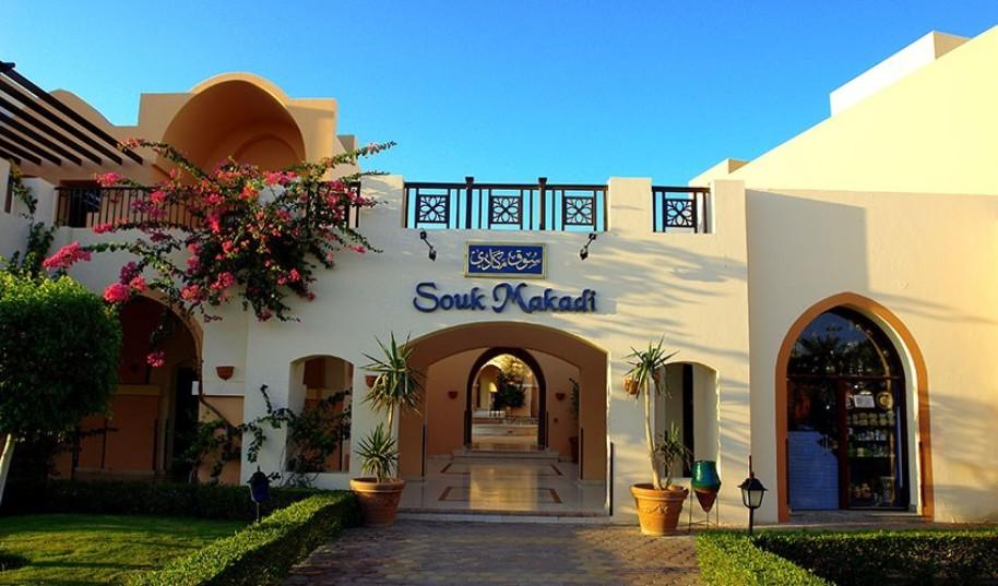 Jaz Makadi Oasis Resort & Club (fotografie 4)