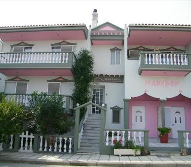 Rezidence Makedon