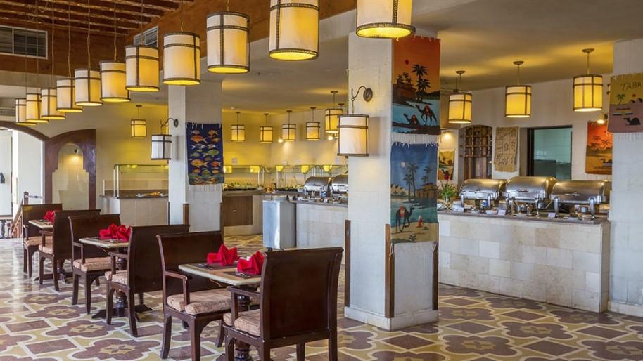 Hotel El Wekala Aqua Park Resort (fotografie 11)