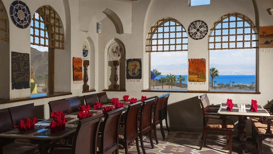 Hotel El Wekala Aqua Park Resort (fotografie 12)