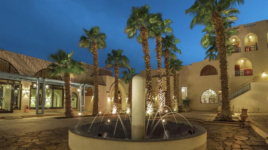Hotel El Wekala Aqua Park Resort (fotografie 26)