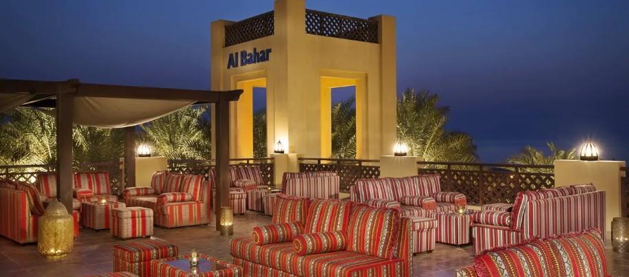 Hotel Hilton Ras Al Khaimah Resort & Spa (fotografie 22)