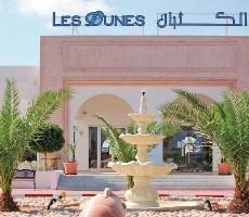 Hotelový komplex Les Dunes