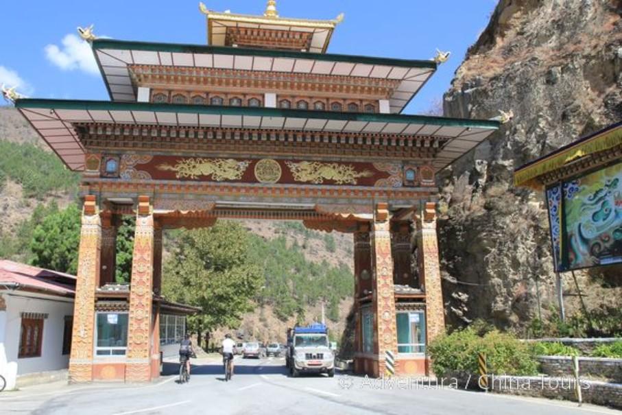 Bhútán na kole (fotografie 14)