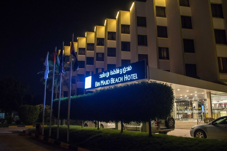 Bm Beach Hotel (fotografie 1)