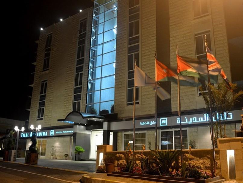Tilal Al Madina Hotel Amman (fotografie 4)