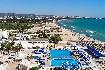 Hotel Samira Club Aquapark (fotografie 1)