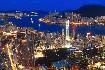Hongkong, Shenhzen, Macao (fotografie 3)