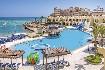 Hotel Sunny Days Resort Spa & Aqua Park (fotografie 6)
