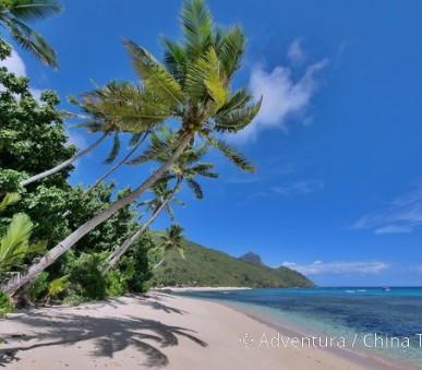 Treking v jižním Pacifiku – Fidži a Vanuatu 2020 (hlavní fotografie)