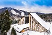 Hotel Orea Resort Sklář (fotografie 3)