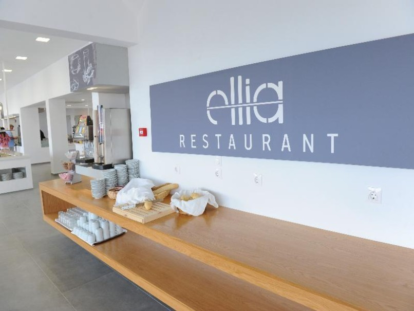 Ellia Hotel (fotografie 11)