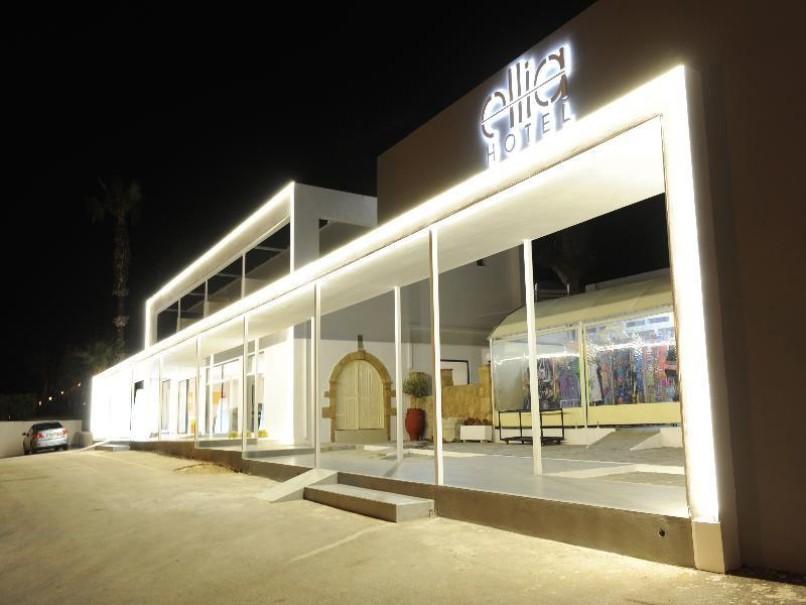 Ellia Hotel (fotografie 14)