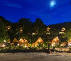Hotel The Cove Phi Phi