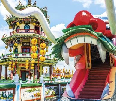 Nádherný ostrov Taiwan